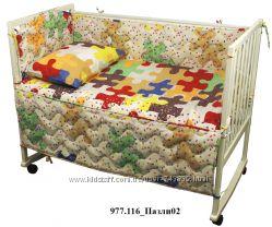 Комплект для кроватки из 4-х предметов. Бесплатная доставка по Украине