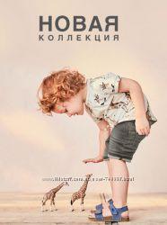 Заказ Next  под 10 процентов с доставкой бесплатно в Харьков.