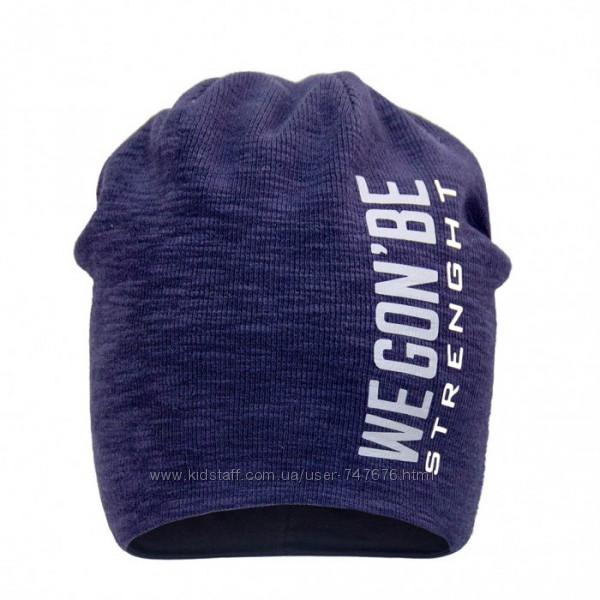 Стильная шапка от Davids Star 50р. большой выбор в наличии