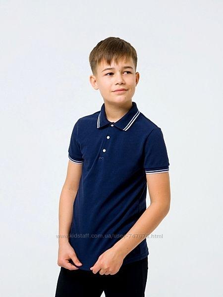 Школьная футболка-поло для мальчика Смил Smil 122-140р. поло сміл 4 цвета