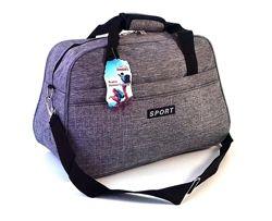 Дорожная спортивная сумка, 3 цвета