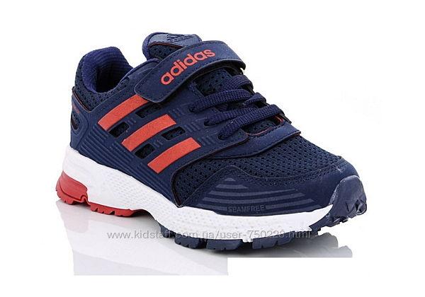 Кроссовки для мальчика синие Sharif Adidas Турция 31-35