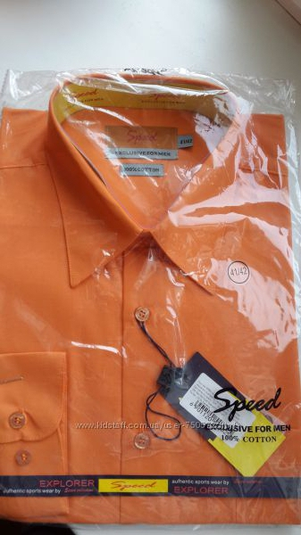 Продам мужскую рубашку Speed
