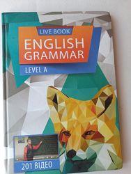 Інтерактивний підручник англійська граматика