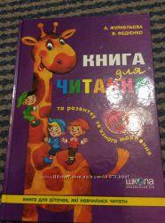 Книги любимые, на которых выросли