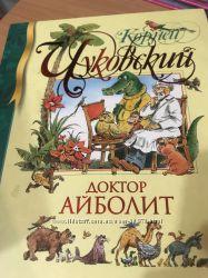 Книги издательства Махаон