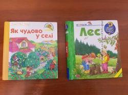 Книжки с окошками