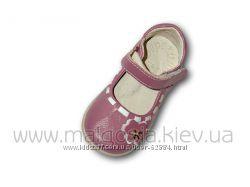 Детская обувь из натуральной кожи Берегиня