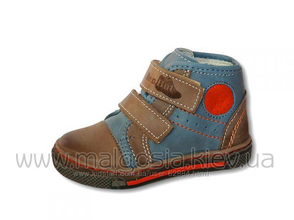 Цены ниже Стильные ботинки, кроссовки RenBut - натуральная кожа, р. 20-30