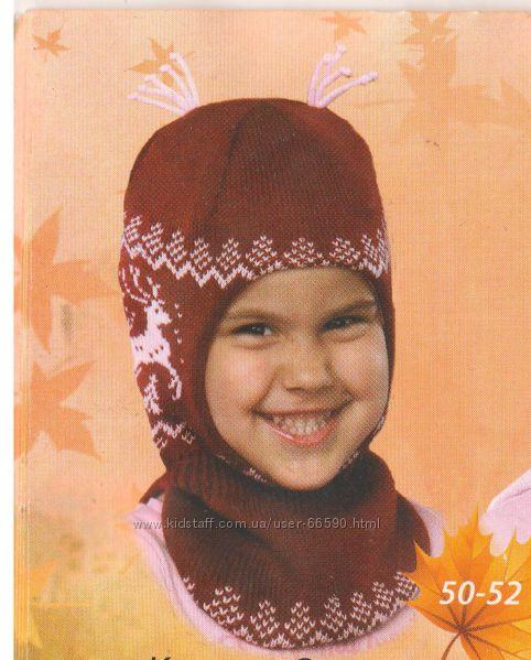 Финальная распродажа - детские шлемики