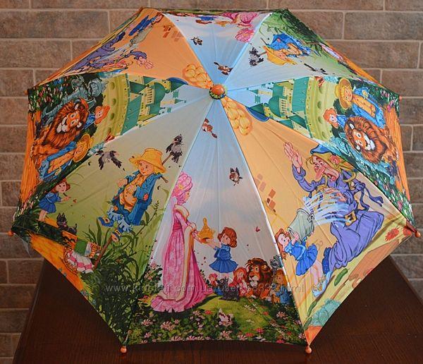 Яскрава парасолька Zest, серія Казка