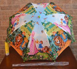 Дитяча парасолька автомат. Серія Казка.