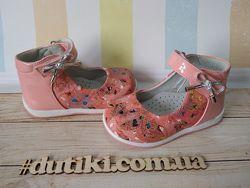 Весняне взуття дівчаткам в наявності з правом обміну і повернення