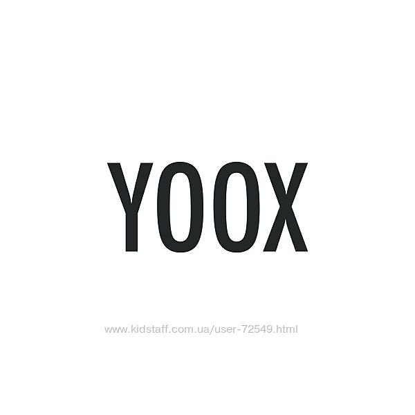 Заказы с сайта yoox Америка