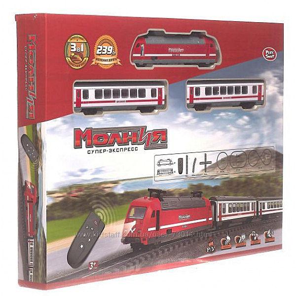 Железная дорога Молния 239 см на радиоуправлении арт. 9712-2 А