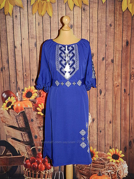 Платье-вышиванка 40-58 р.