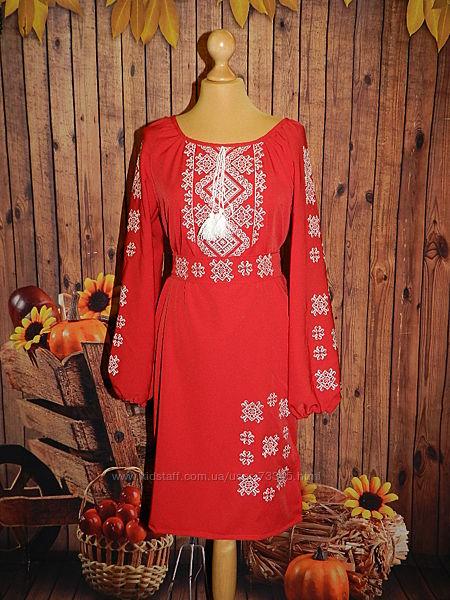 Платье-вышиванка с длинным рукавом 42-60р