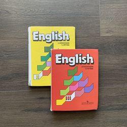 English 2, 3. Верещагина. Притыкина