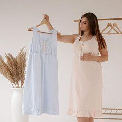 Ночная рубашка Мамин дОм Хоней в новых расцветках -супер качествоцена