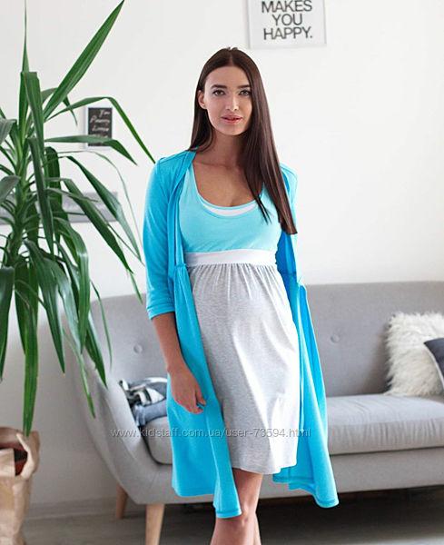 Комплект для беременной, набор в роддом, комплект халат и ночная