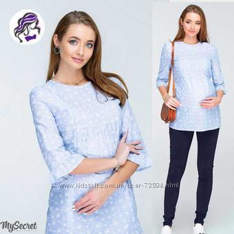 Блузки, туника, рубашка для беременной, кормления