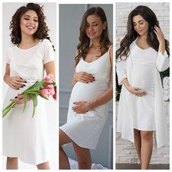 Комплект халат и сорочка для мамочек, для беременной, кормления