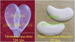 Пуш-апы 104 и 20 грн