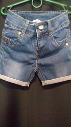 Шорты джинсовые для девочек и мальчиков. Распродажа