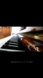 Піаніно УКРАЇНА.