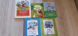 Книги  детские, сказки, Робинзон