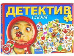 Детектив Глазок - игра на развитие внимания