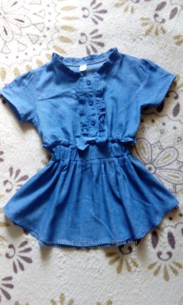 Блузка на девочку ТМ GAP baby б. у. рост 122-128