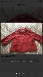 пиджак Marks&Spenser M L