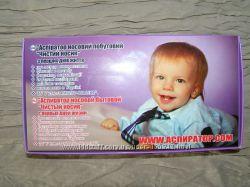 Детский назальный аспиратор- соплеотсос Чистый носик