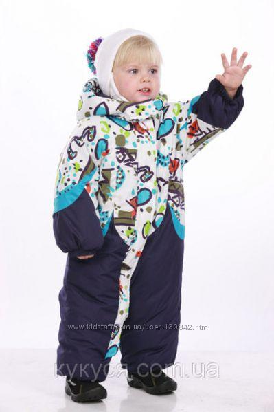 Детский зимний слитный комбинезон