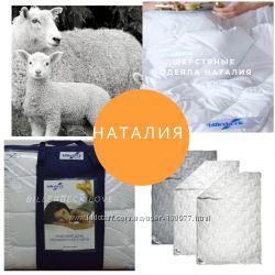 Одеяло Биллербек Наталия овечья шерсть, Billerbeck