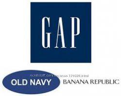 Выгодные условия - OLD NAVY & GAP.