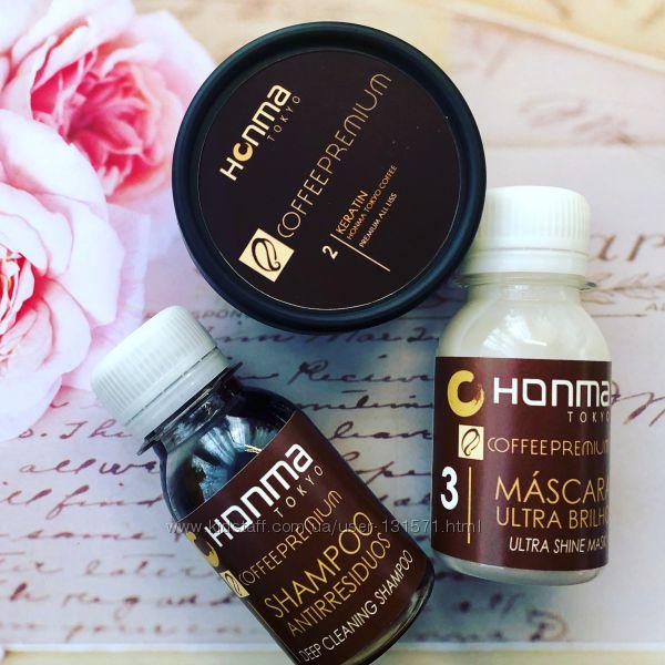 Набор для волос кератин honma tokyo coffee premium all liss 3 по 50мл