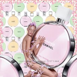 Лицензионная парфюмерия в наличии