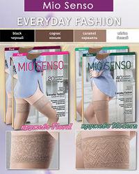 Классические чулки Mio Senso Everyday Fashion