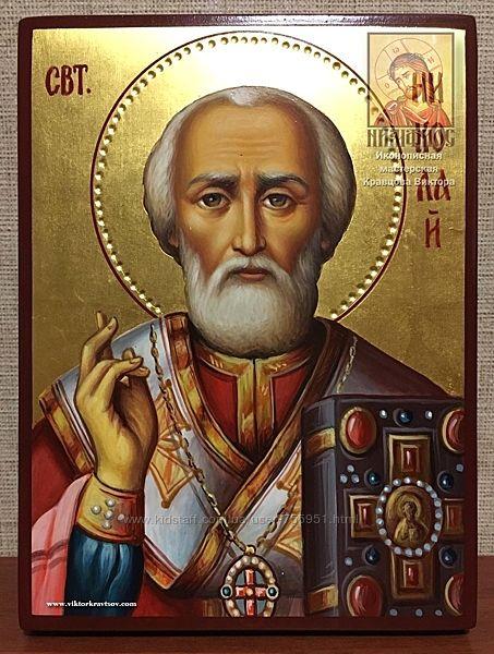 В наличии. Св. Николай Чудотворец - рукописная икона