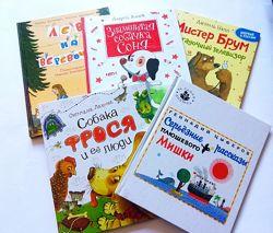 Книги для детей Рассказы детские Росмэн в наличии новые