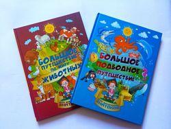 Детские энциклопедии 2-5 лет АСТ в наличии выгодные цены