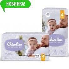 Подгузники Chicolino Новинка