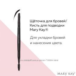 Кисть для бровей подводка для глаз Mary Kay