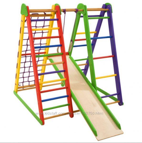 Детский спортивный уголок Эверест-3