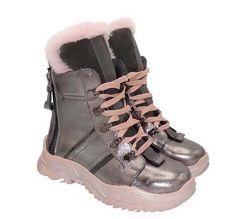 Зимние ботинки для девочки тм Bistfor 9832938149