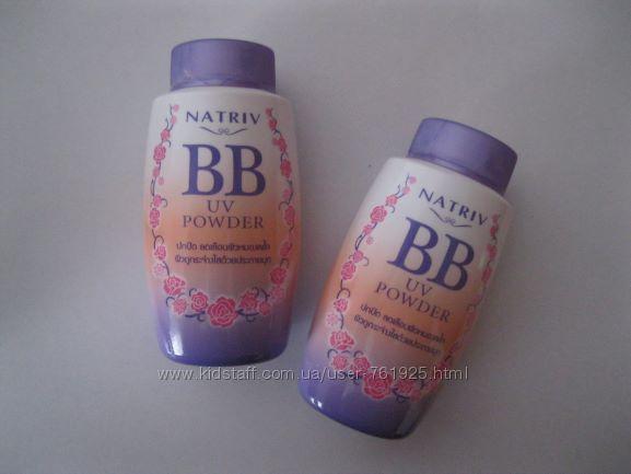 ВВ пудра Natrive UV Powder