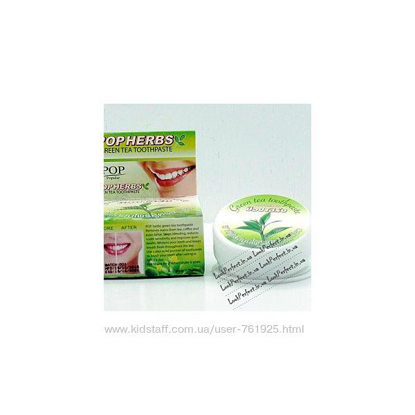 Зубная паста Зеленый чай Pop Herbs 30g