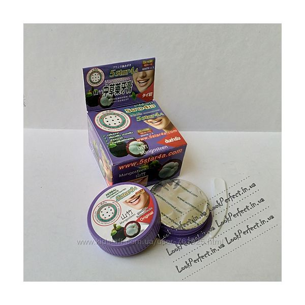 Отбеливающая зубная паста 5 star 4A Mangosteen Herbal Toothpaste